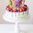 детский торт на заказ уфа лунтик радости-сладости